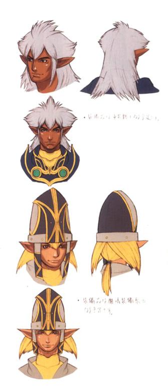 Elvan Clérigo Mago Blanco Curación FFXI Final Fantasy XI FinalFantasyXI