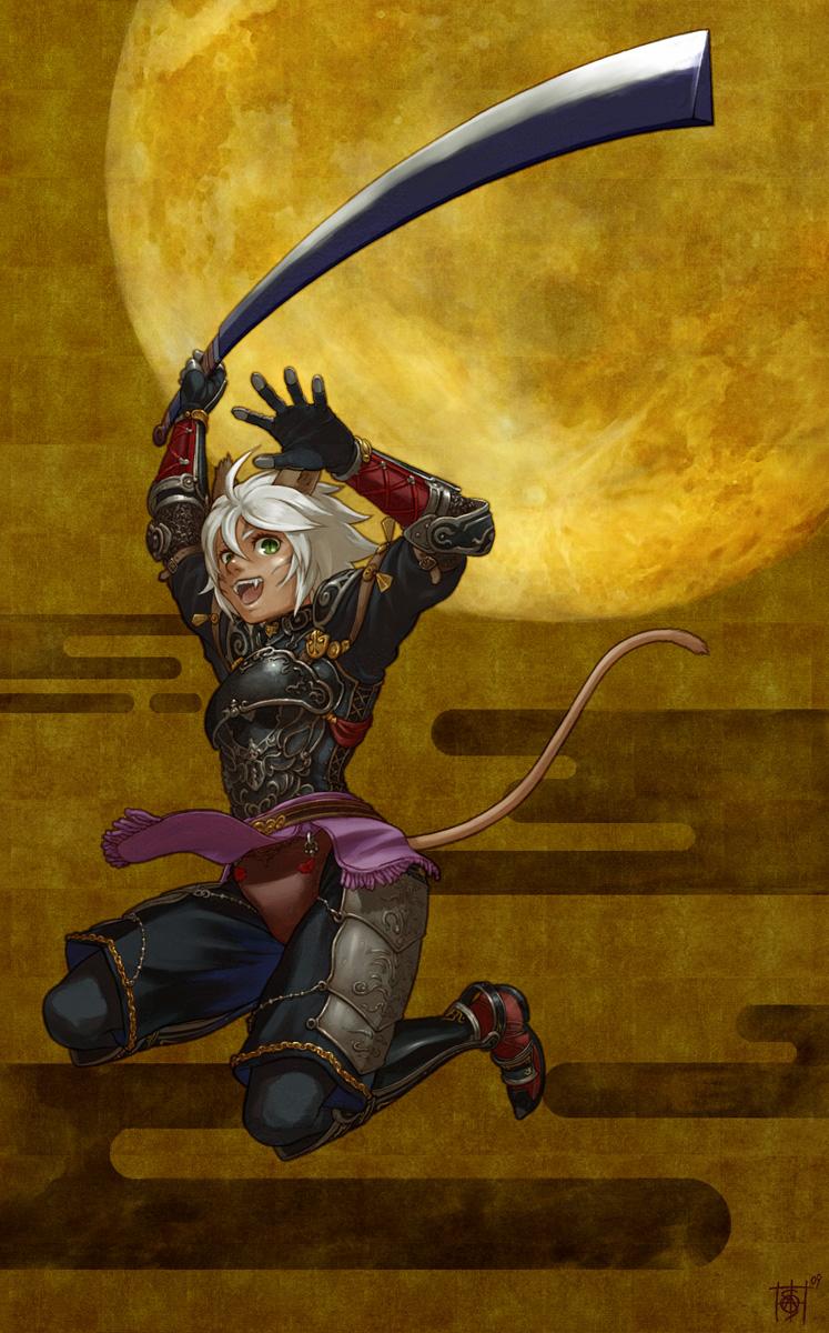 Mithra Nexon