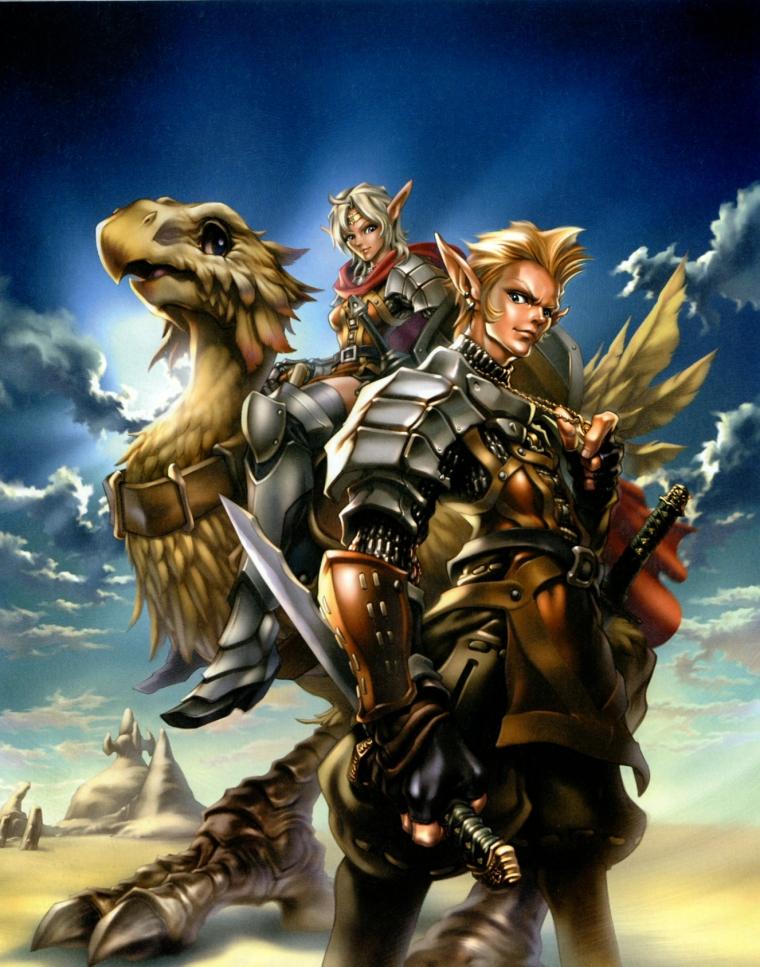 Elvaan FFXIR Final Fantasy 11 Galería